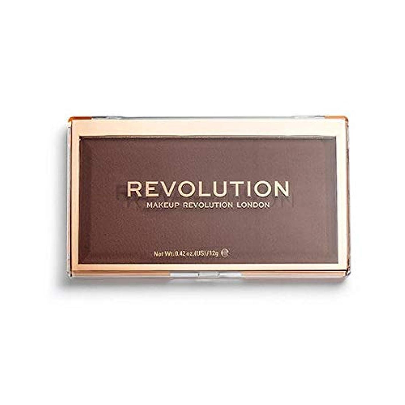 反映するアレイ暖かく[Revolution ] 回転マットベース粉末P17 - Revolution Matte Base Powder P17 [並行輸入品]