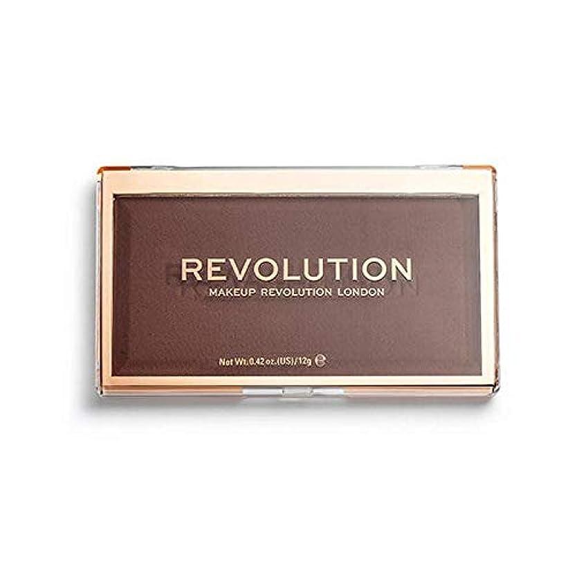 コショウからエジプト[Revolution ] 回転マットベース粉末P17 - Revolution Matte Base Powder P17 [並行輸入品]