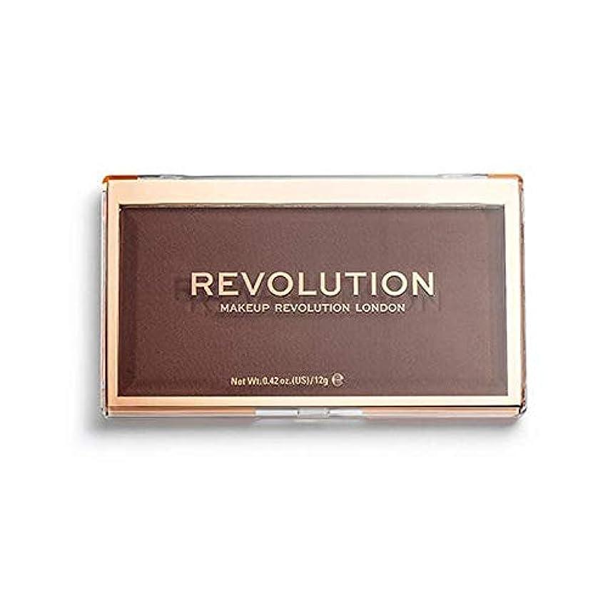 真っ逆さま仕事ビヨン[Revolution ] 回転マットベース粉末P17 - Revolution Matte Base Powder P17 [並行輸入品]
