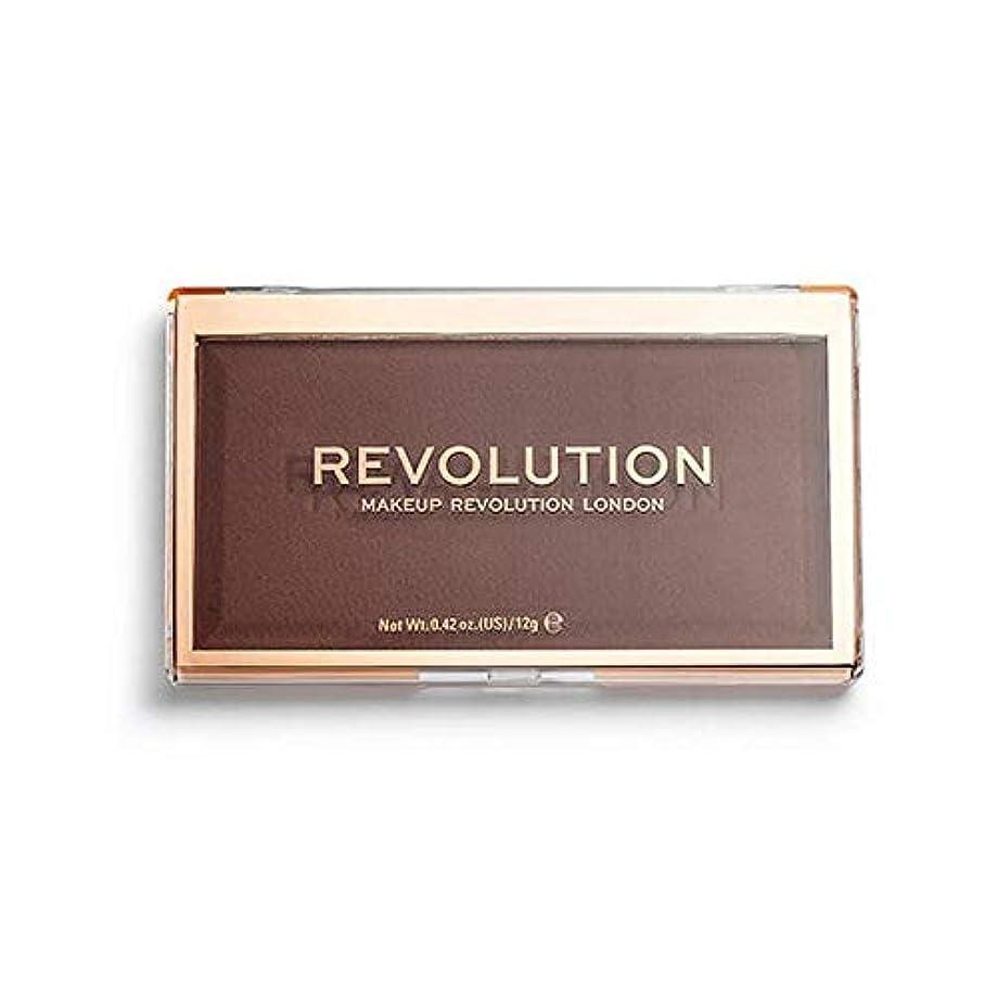 乳白色オークランド量で[Revolution ] 回転マットベース粉末P17 - Revolution Matte Base Powder P17 [並行輸入品]