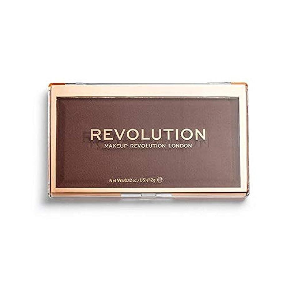 ヘア腐った憲法[Revolution ] 回転マットベース粉末P17 - Revolution Matte Base Powder P17 [並行輸入品]