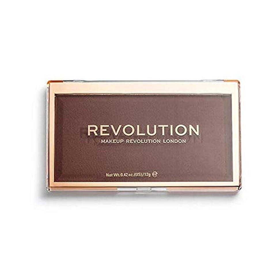 色合い天皇毒液[Revolution ] 回転マットベース粉末P17 - Revolution Matte Base Powder P17 [並行輸入品]