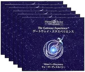ゲートウェイ・エクスペリエンス第1‾6巻セット : The Gateway Experience Wave I-VI (日本語版) [ヘミシンク] 旧版
