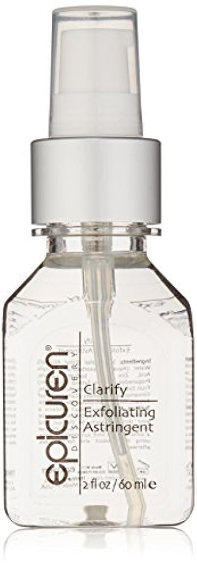群衆自分自身帳面エピキュレン クラリファイ エクスフォリエイティングアストリンゼント - For Normal, Oily & Congested Skin Types 60ml/2oz並行輸入品