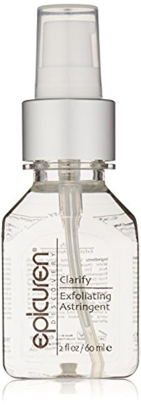 マイコン望ましい広いエピキュレン クラリファイ エクスフォリエイティングアストリンゼント - For Normal, Oily & Congested Skin Types 60ml/2oz並行輸入品