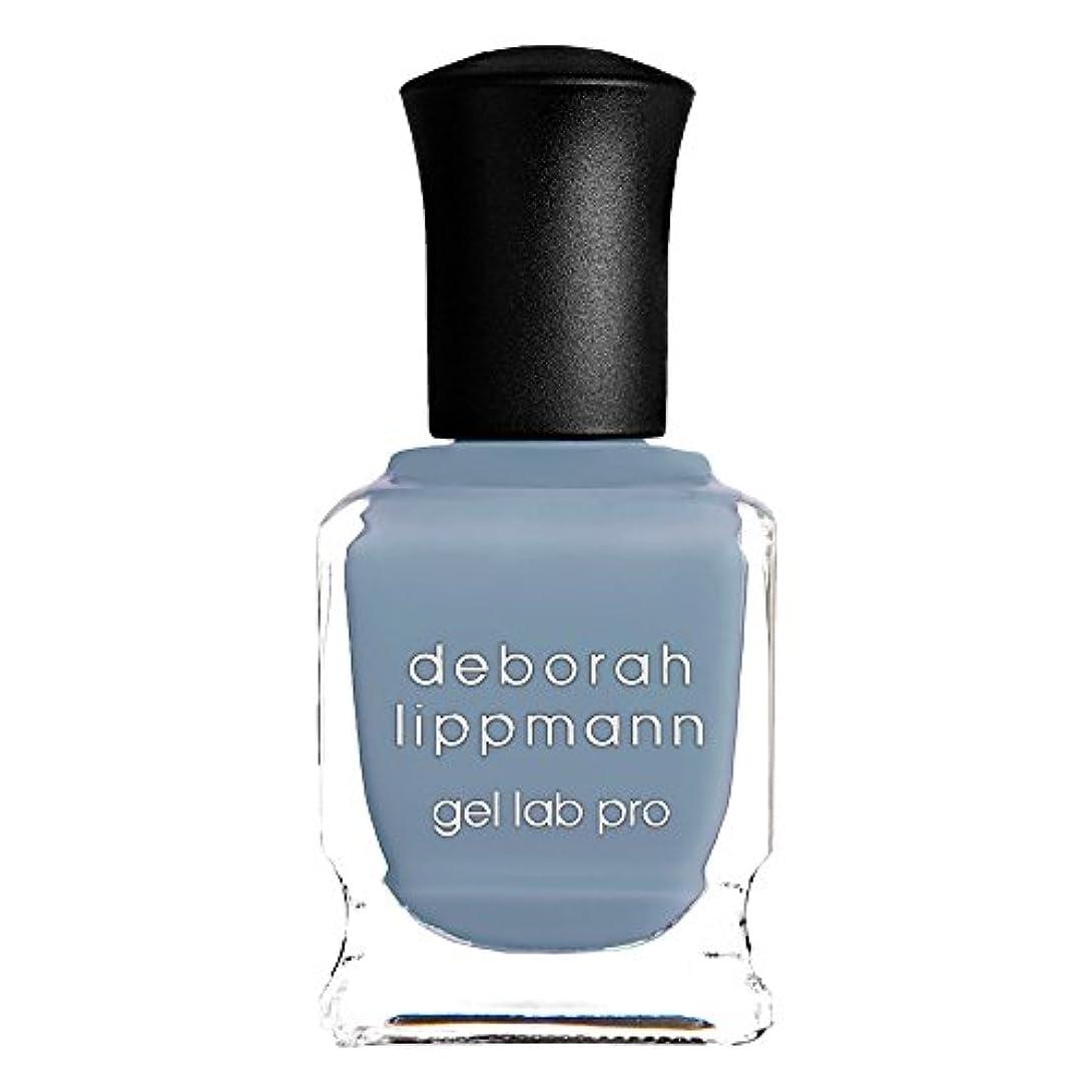 食器棚真実磁気[Deborah Lippmann] デボラリップマン ジェルラボプロ シー オブ ラブ SEA OF LOVE ブルー系 15mL