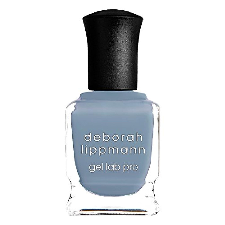 適切に科学者家畜[Deborah Lippmann] デボラリップマン ジェルラボプロ シー オブ ラブ SEA OF LOVE ブルー系 15mL