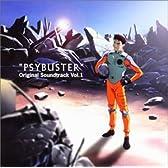 魔装機神サイバスター ― オリジナル・サウンドトラック VOL.1