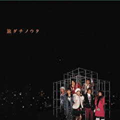 a piece of my word♪AAAのCDジャケット