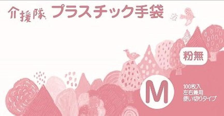 田舎ハントひいきにする介援隊 プラスチック手袋(粉無)M???? 100枚入り×20???