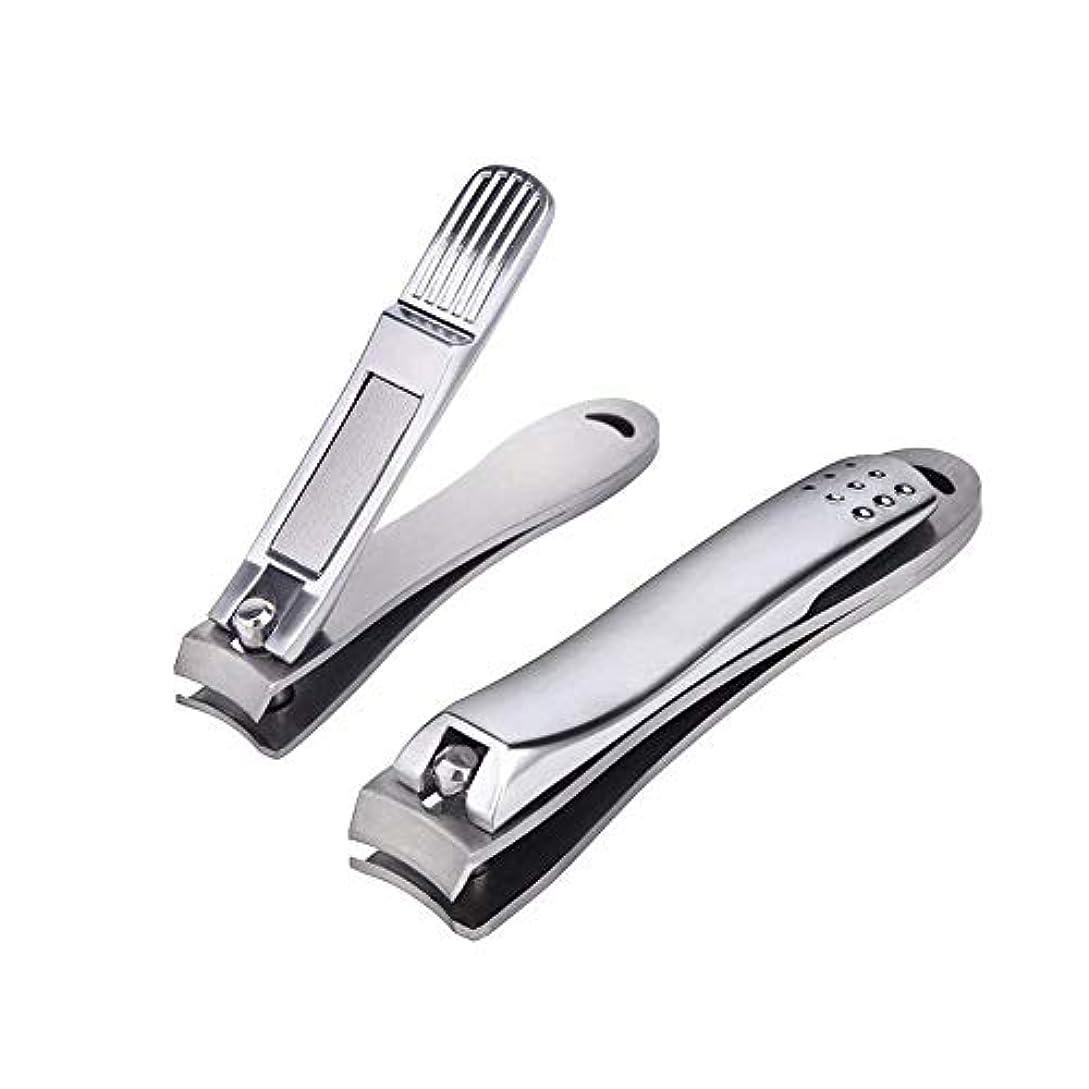 カカドゥ束リットル爪切り つめきり ステンレス飛び散り防止 厚い爪 巻き爪 に最適切れ 2本セット