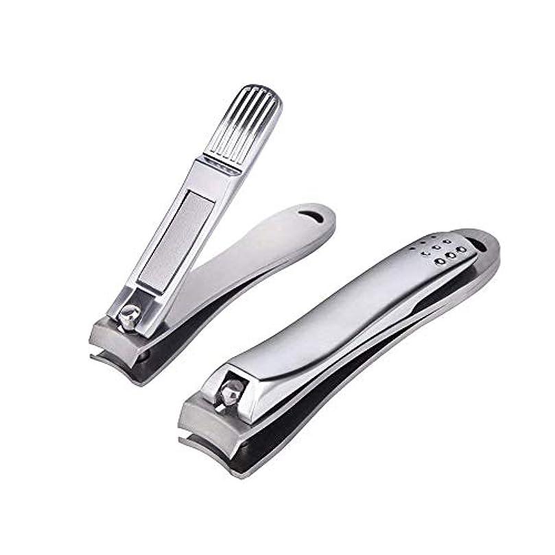 冷える道徳のプリーツ爪切り つめきり ステンレス飛び散り防止 厚い爪 巻き爪 に最適切れ 2本セット