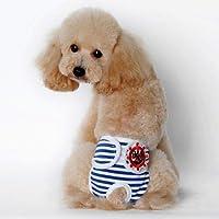 FidgetGear 最近ペットの月経パンツストライプパターンの子犬の犬の快適なショートパンツおむつ 青