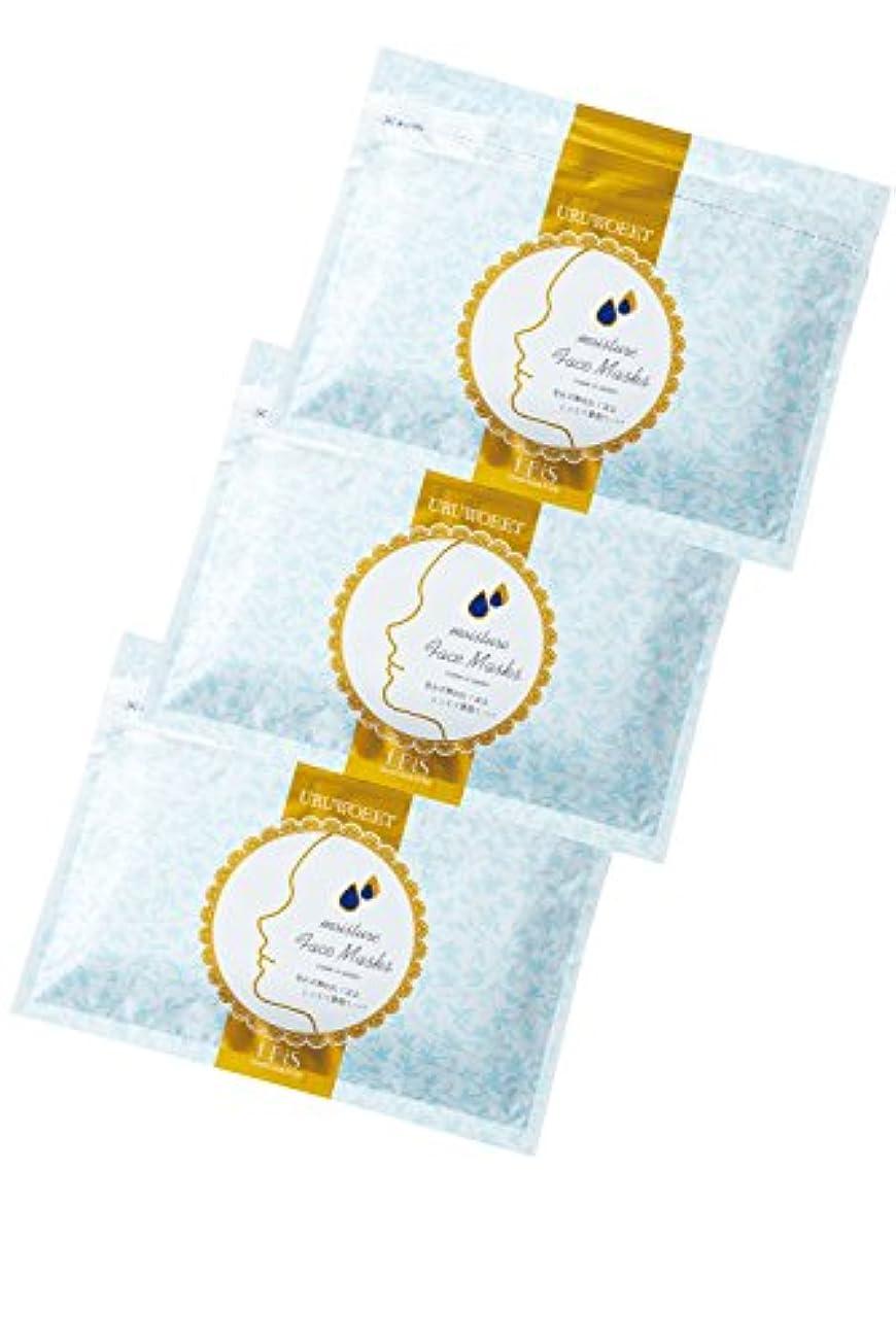 不合格容赦ない杖エビス化粧品(EBiS)オールインワン 贅沢保湿 ウルオイートN フェイスマスク 日本製 美容マスク シートマスク (108枚) 男女兼用