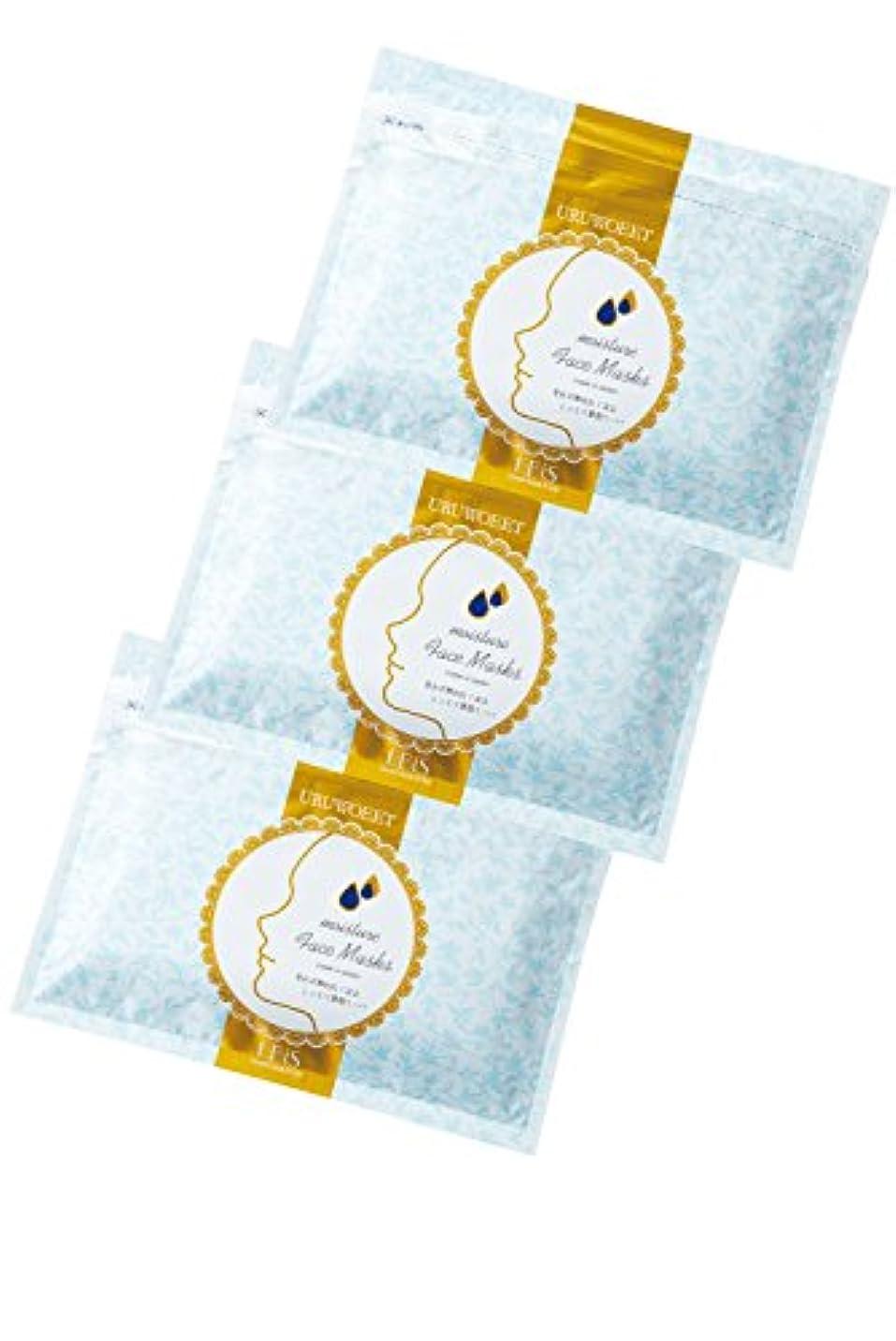 メタンマウス区エビス化粧品(EBiS)オールインワン 贅沢保湿 ウルオイートN フェイスマスク 日本製 美容マスク シートマスク (108枚) 男女兼用