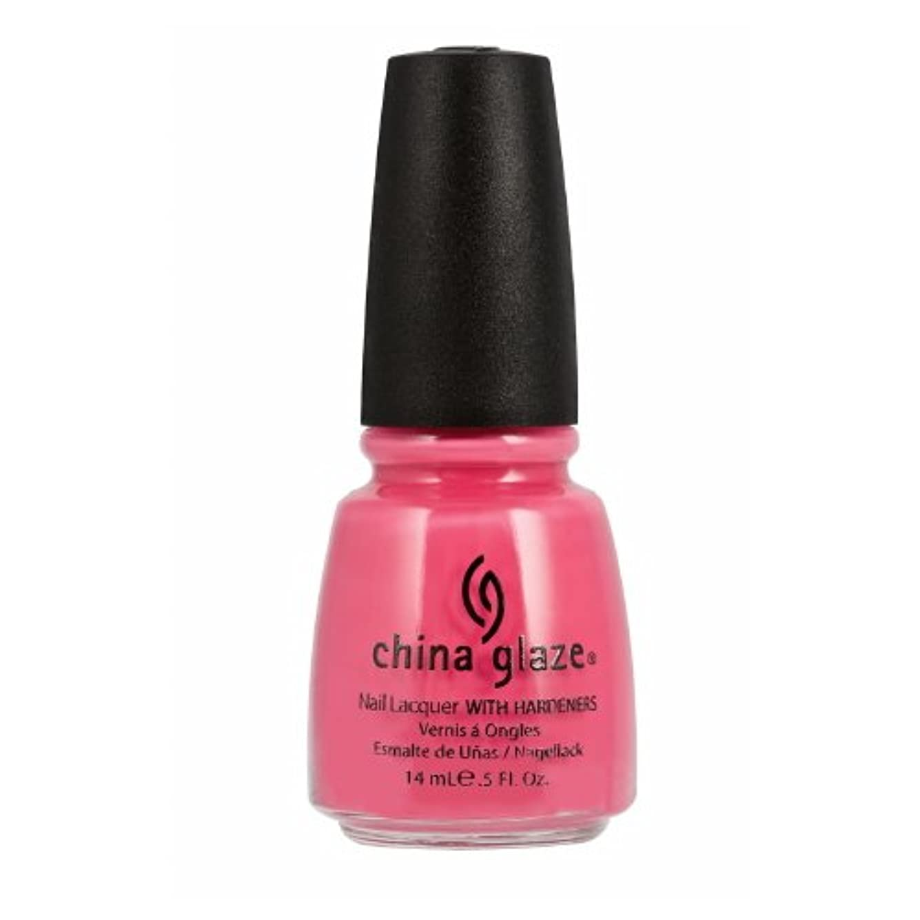 演劇雇う思慮深いCHINA GLAZE Nail Lacquer with Nail Hardner 2 - Sugar High (並行輸入品)