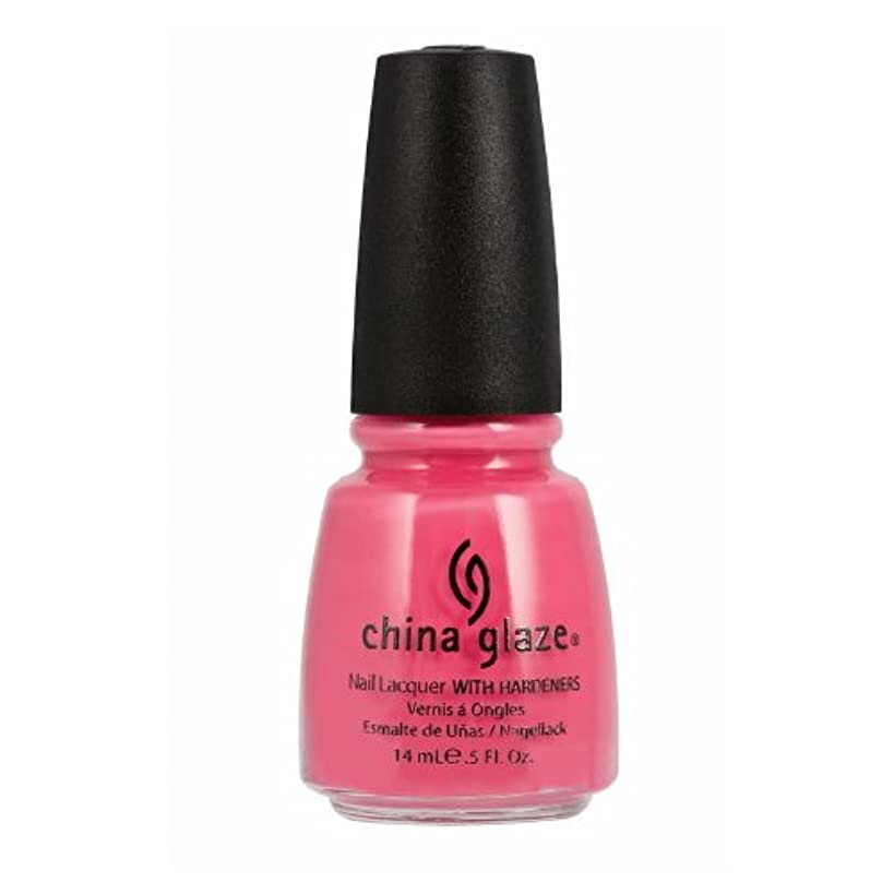 現象対立故意のCHINA GLAZE Nail Lacquer with Nail Hardner 2 - Sugar High (並行輸入品)