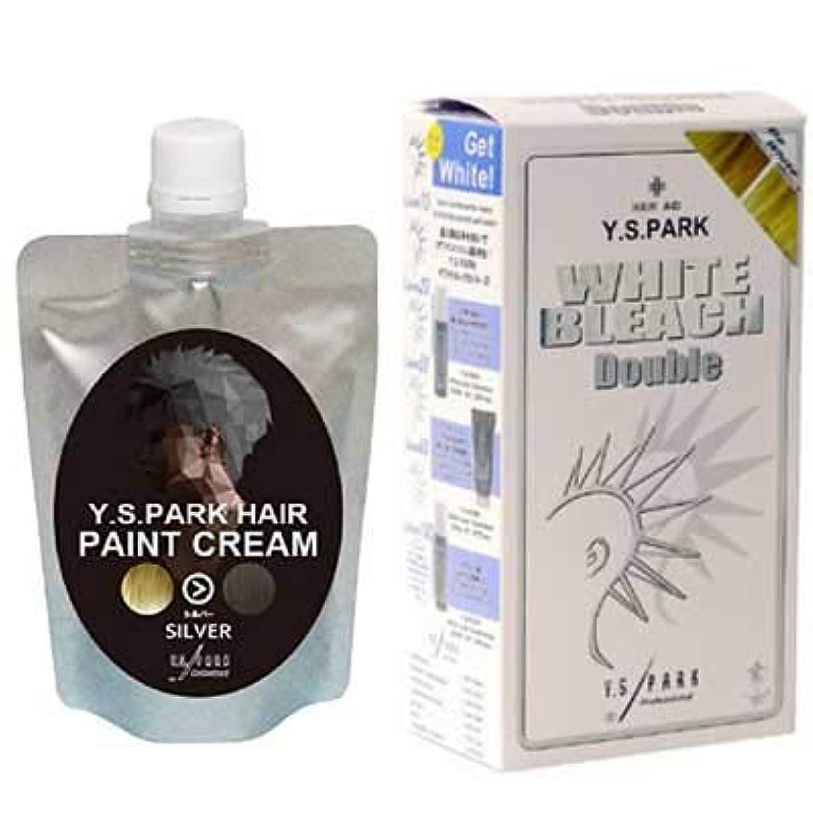 罹患率理容師シェードY.S.PARKヘアペイントクリーム シルバー 200g & Y.S.パーク ホワイトブリーチ ダブルセット