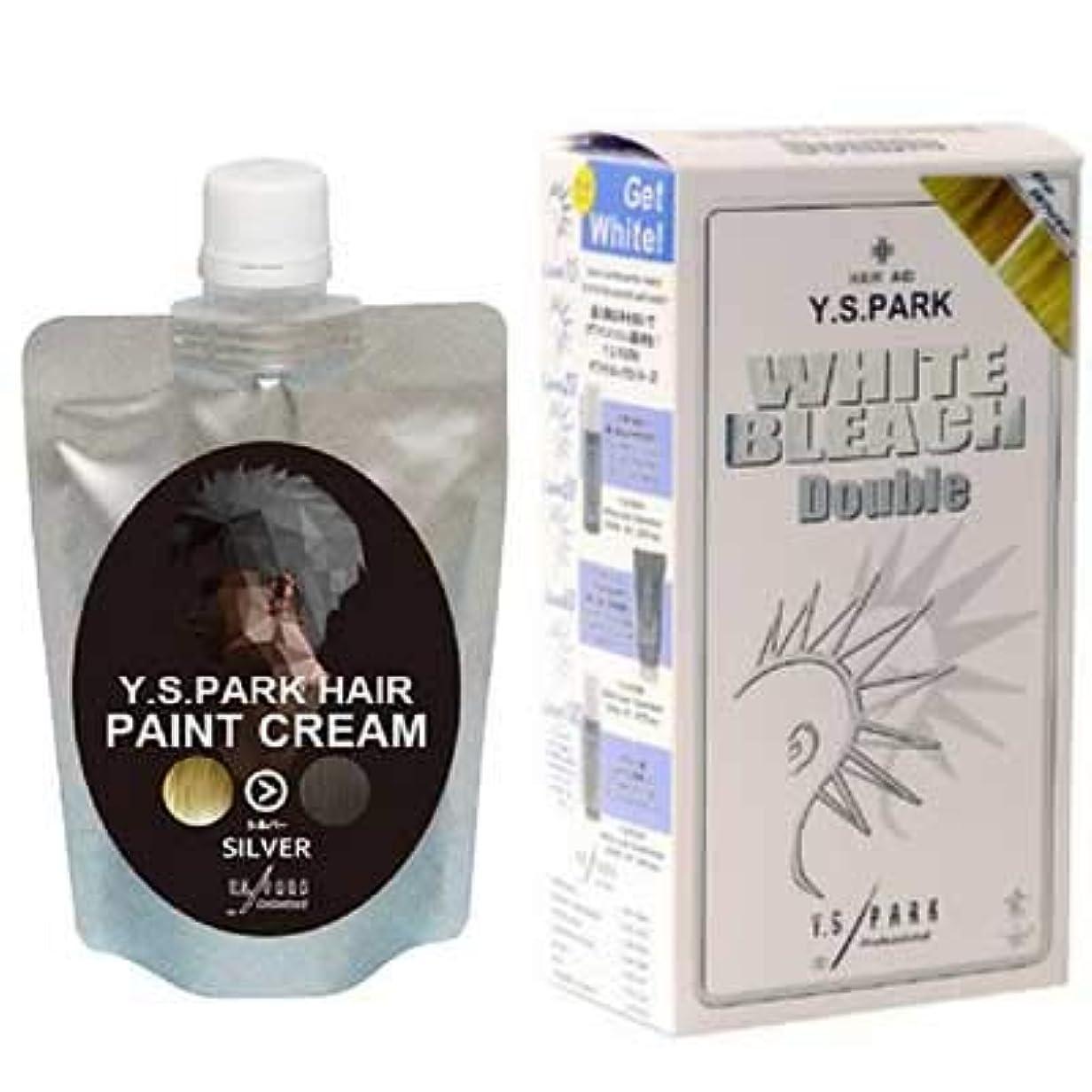 葉ページポーチY.S.PARKヘアペイントクリーム シルバー 200g & Y.S.パーク ホワイトブリーチ ダブルセット