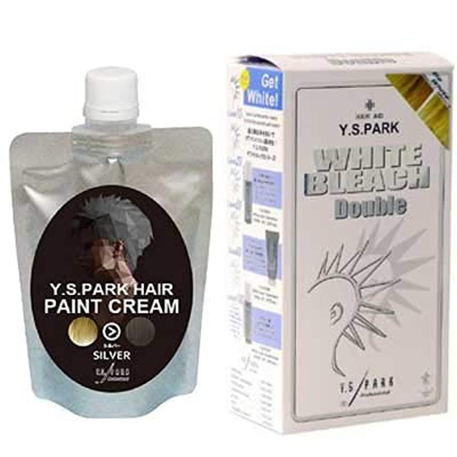 なめる悪因子資格情報Y.S.PARKヘアペイントクリーム シルバー 200g & Y.S.パーク ホワイトブリーチ ダブルセット