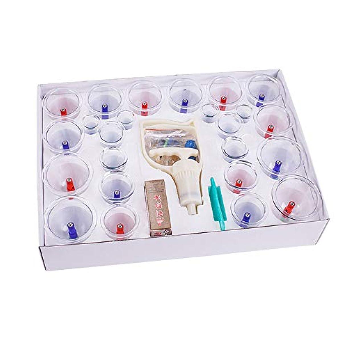 恐ろしいナットであるJia He 漢方療法 カッピング装置 - 専門のカッピング治療装置24カップは、大人と高齢者に適したポンプと伸展チューブで設定 ##