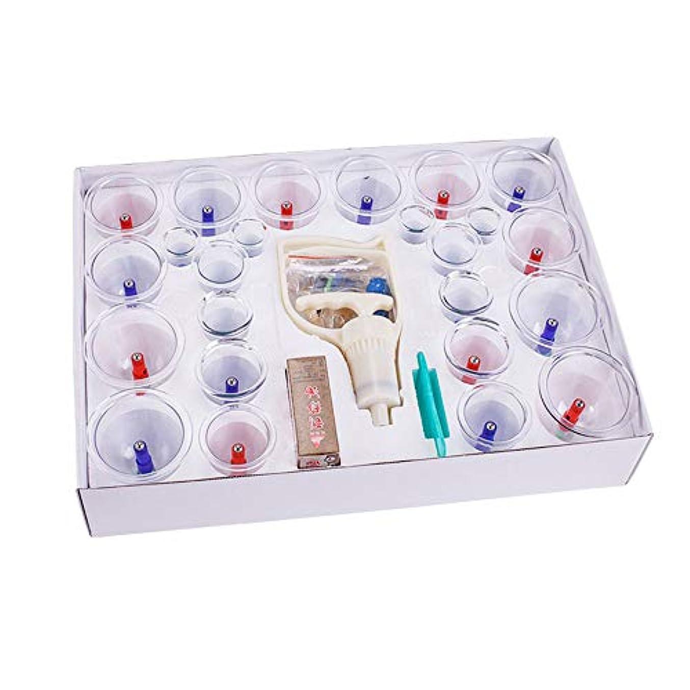 結婚便利プラカードカッピング装置 - 専門のカッピング治療装置24カップは、大人と高齢者に適したポンプと伸展チューブで設定 美しさ