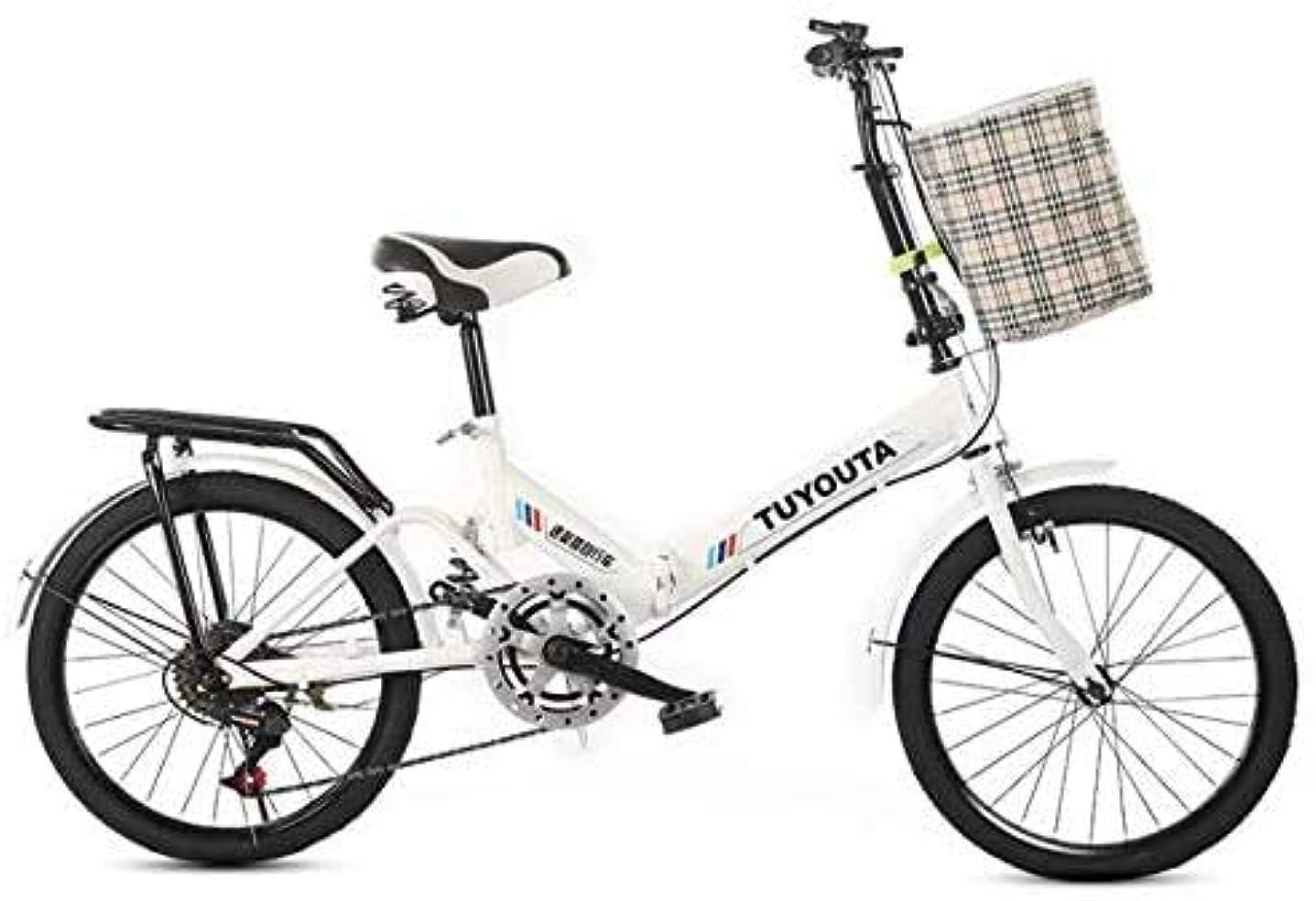 濃度義務的ウイルス20インチの可変速折りたたみ自転車ポータブルミニサイズ都市ユニセックス?アダルト学生バイクリアサスペンションスポークホイール,白い