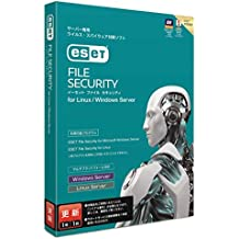 ESET File Security for Linux / Windows Server 更新用|サーバー/クラウド/仮想環境対応