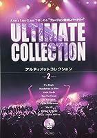 アルティメットコレクション vol.2 for Alto&Tenor Sax  CD付