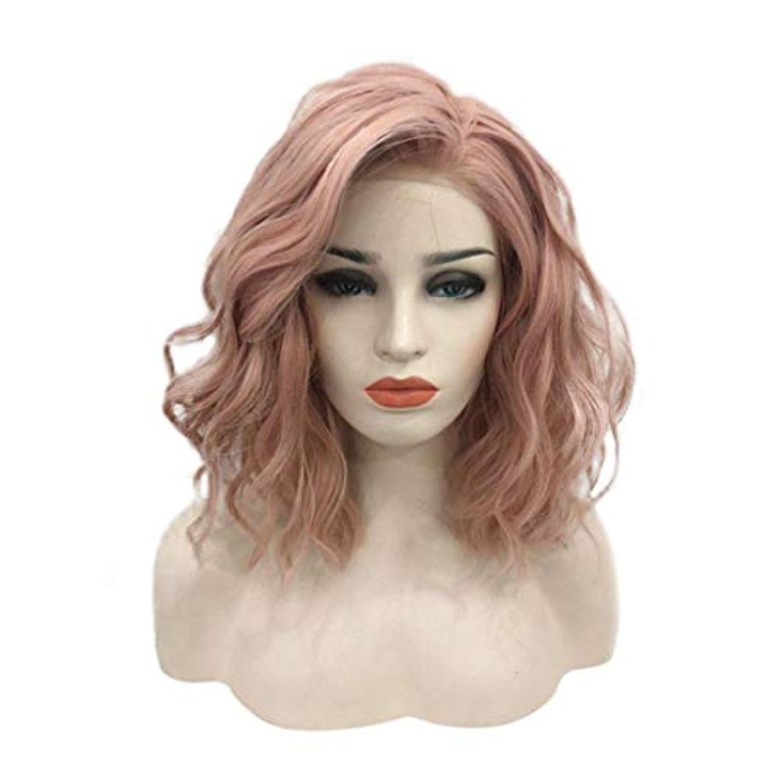 タービンアルプスドラフトKoloeplf 女性用レースフロントショートルーズカーリー合成かつらカラフルな髪14インチ (Size : 14inch)