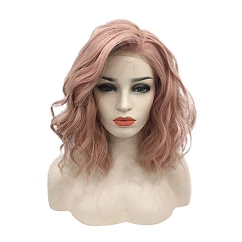 兄弟愛に応じてセメントKoloeplf 女性用レースフロントショートルーズカーリー合成かつらカラフルな髪14インチ (Size : 14inch)