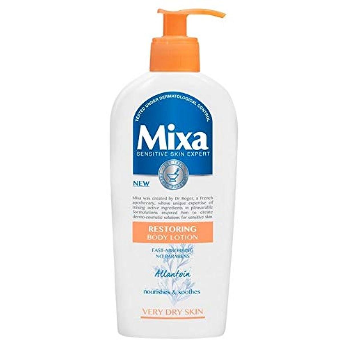 目立つレイアウト検出する[Mixa] Mixa復元修理ボディローション250ミリリットル - Mixa Restoring Repair Body Lotion 250ml [並行輸入品]