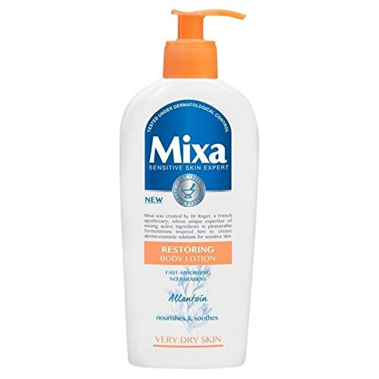 海藻宇宙の切る[Mixa] Mixa復元修理ボディローション250ミリリットル - Mixa Restoring Repair Body Lotion 250ml [並行輸入品]