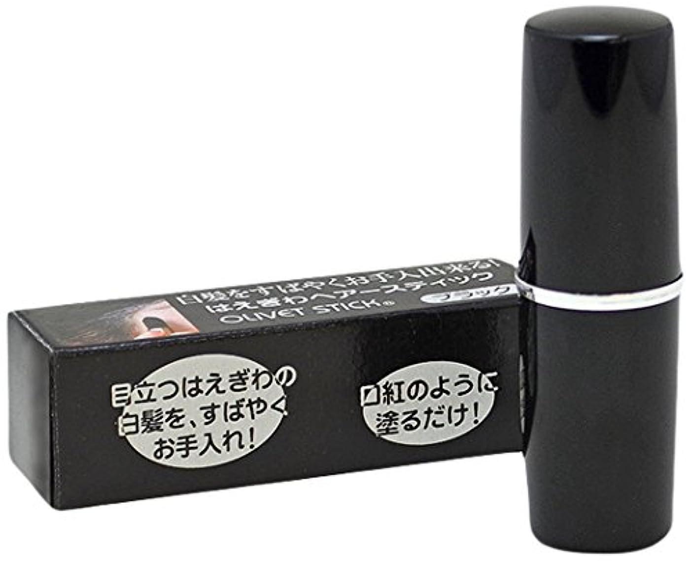 強い注目すべき九時四十五分美の友オリベットスティック(ブラック)3.8g