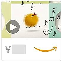 Amazonギフト券- Eメールタイプ - 誕生日 小鳥のさえずり(アニメーション)