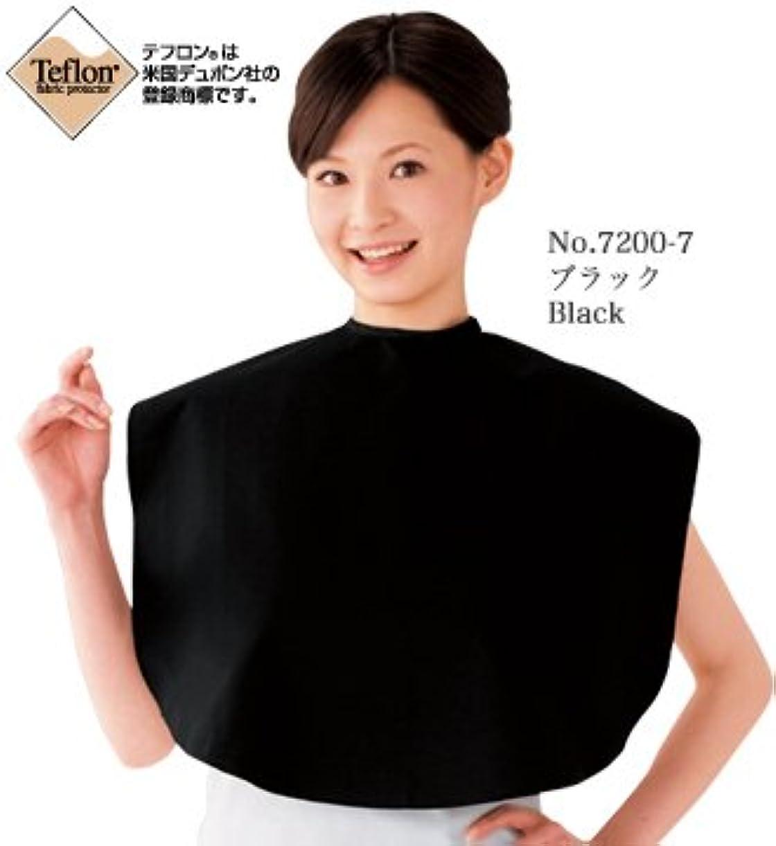 ショットリンク同行するワコウ No.7200 メイクアップケープ (ミニサイズ) 超撥水タイプ WAKO (ブラック)7200-7