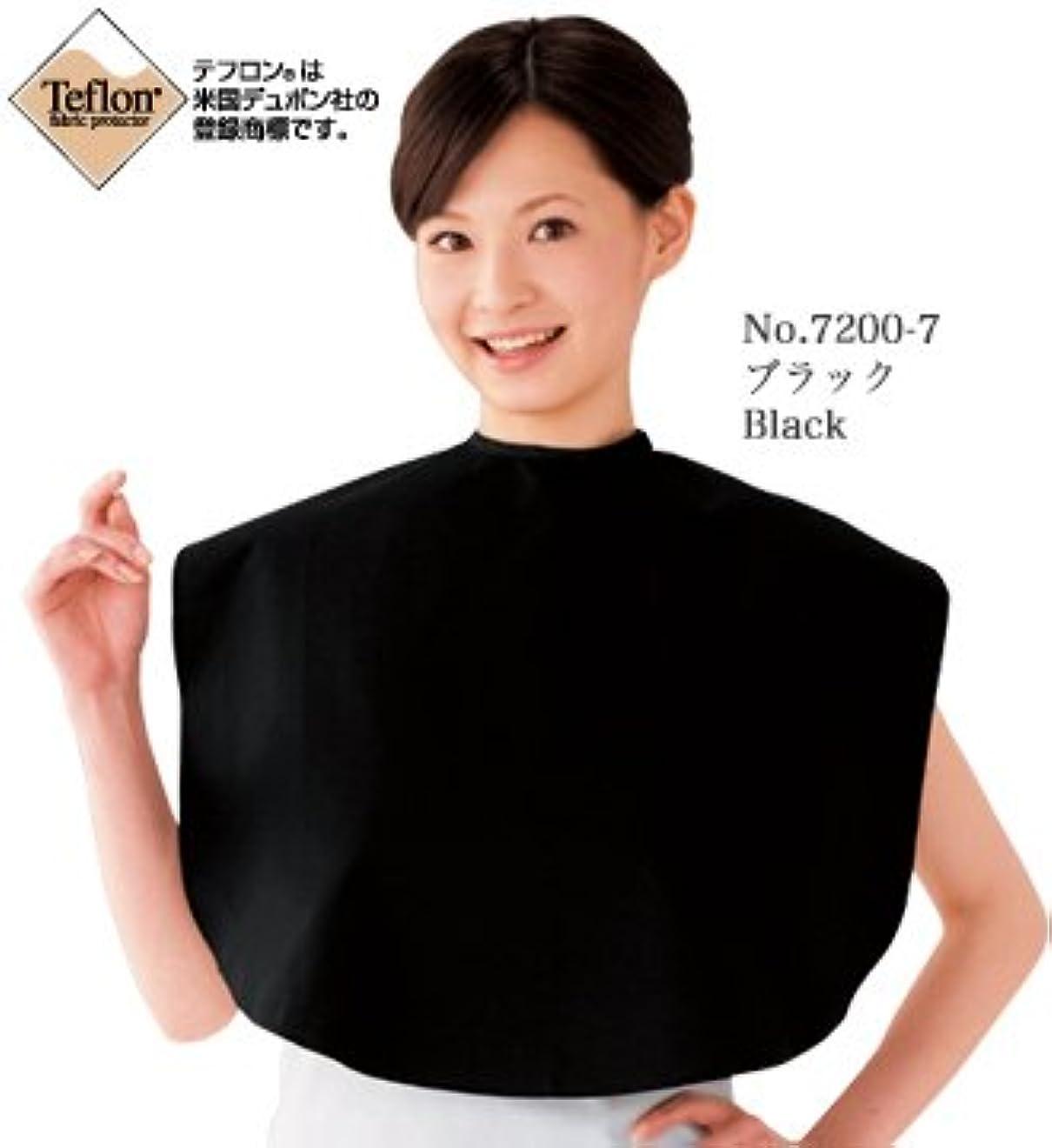 化石囚人合わせてワコウ No.7200 メイクアップケープ (ミニサイズ) 超撥水タイプ WAKO (ブラック)7200-7