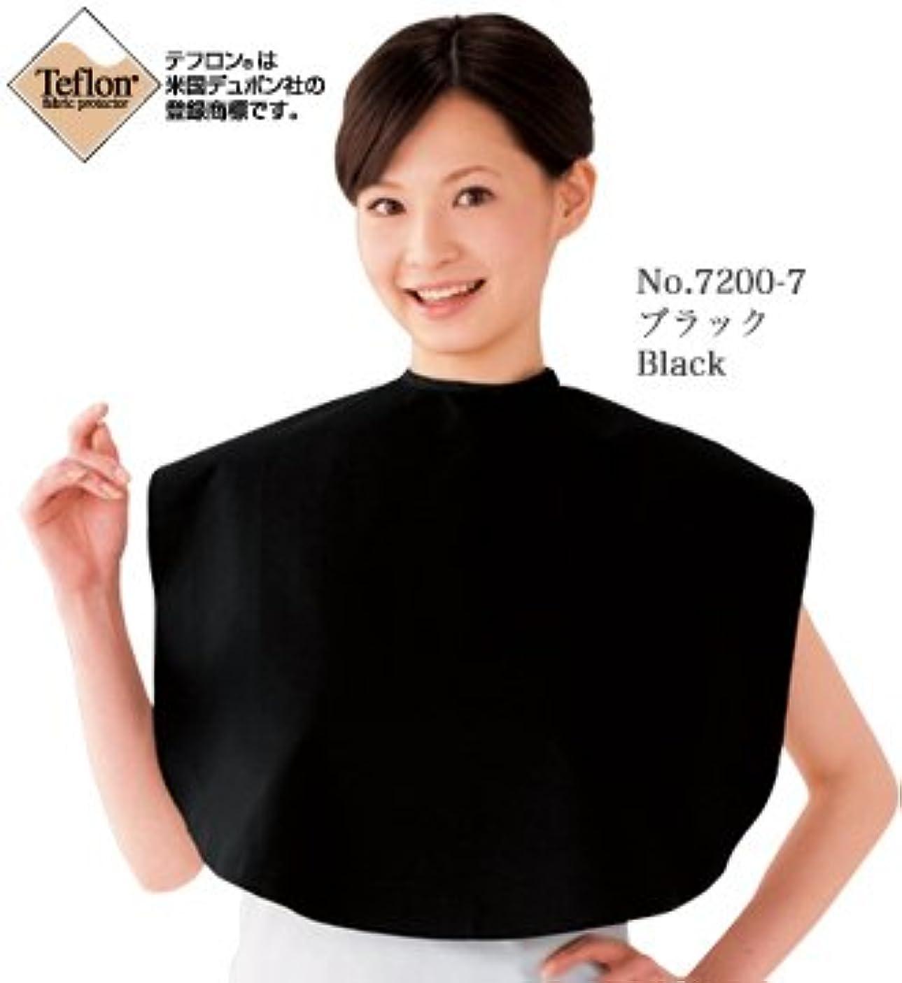 ウール検査官拒否ワコウ No.7200 メイクアップケープ (ミニサイズ) 超撥水タイプ WAKO (ブラック)7200-7