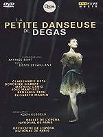 Degas: La Petite Danseuse De Degas [DVD] [Import]