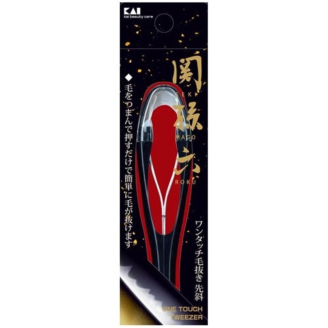 フルートバットクリップ蝶関孫六 ワンタッチ毛抜き(先斜) HC3509