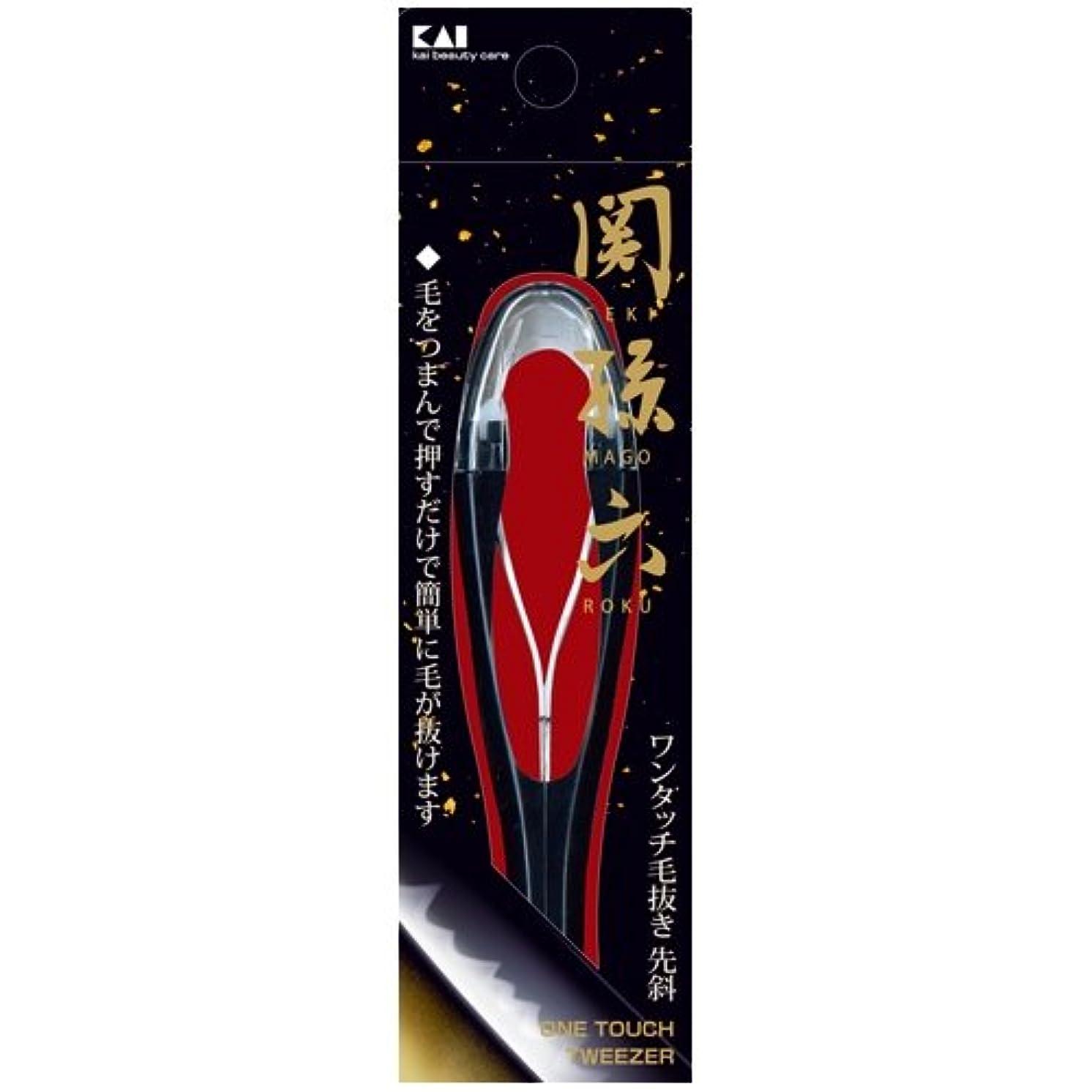 電気陽性裁量土関孫六 ワンタッチ毛抜き(先斜) HC3509