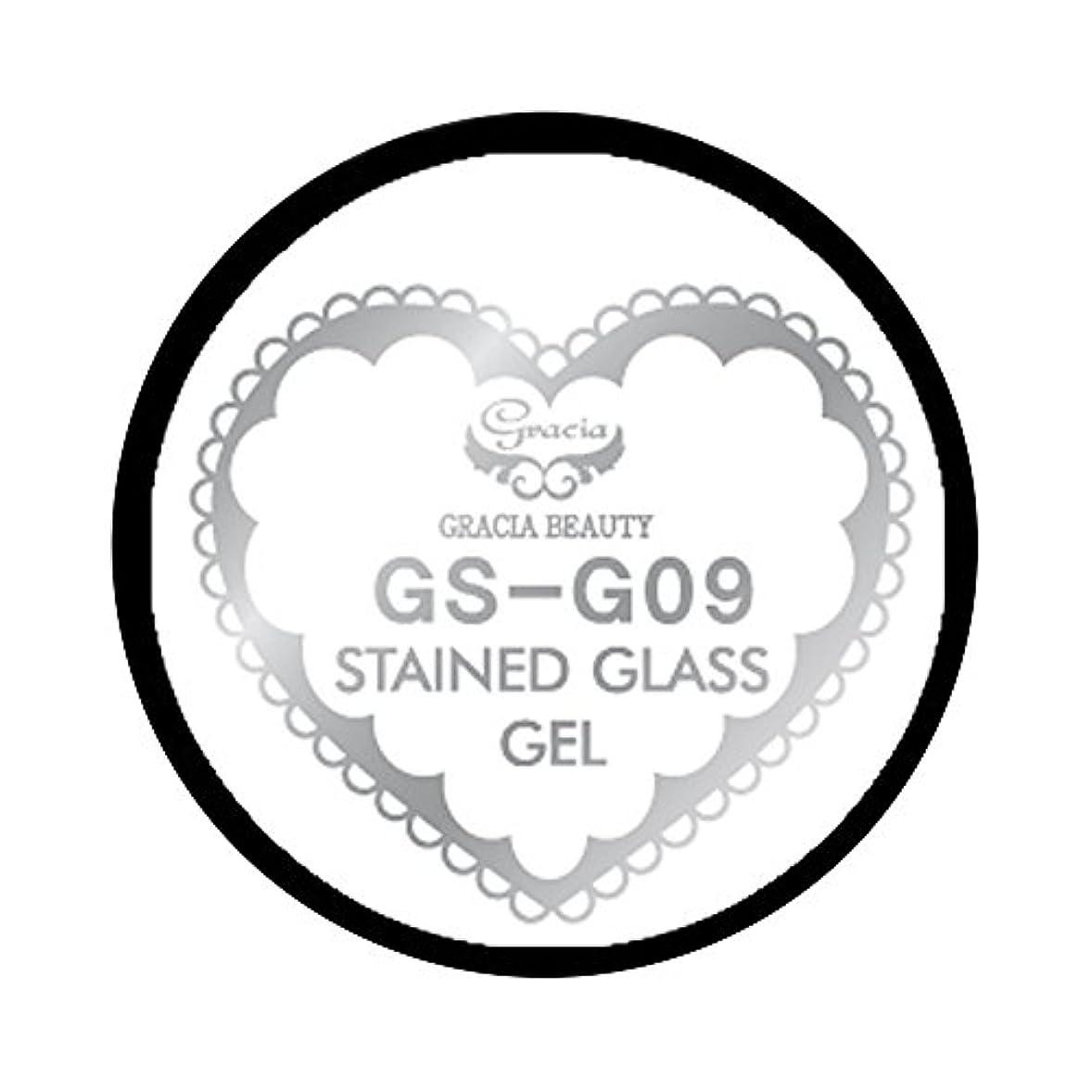 名前で例相談するグラシア ジェルネイル ステンドグラスジェル GSM-G09 3g  グリッター UV/LED対応 カラージェル ソークオフジェル ガラスのような透明感