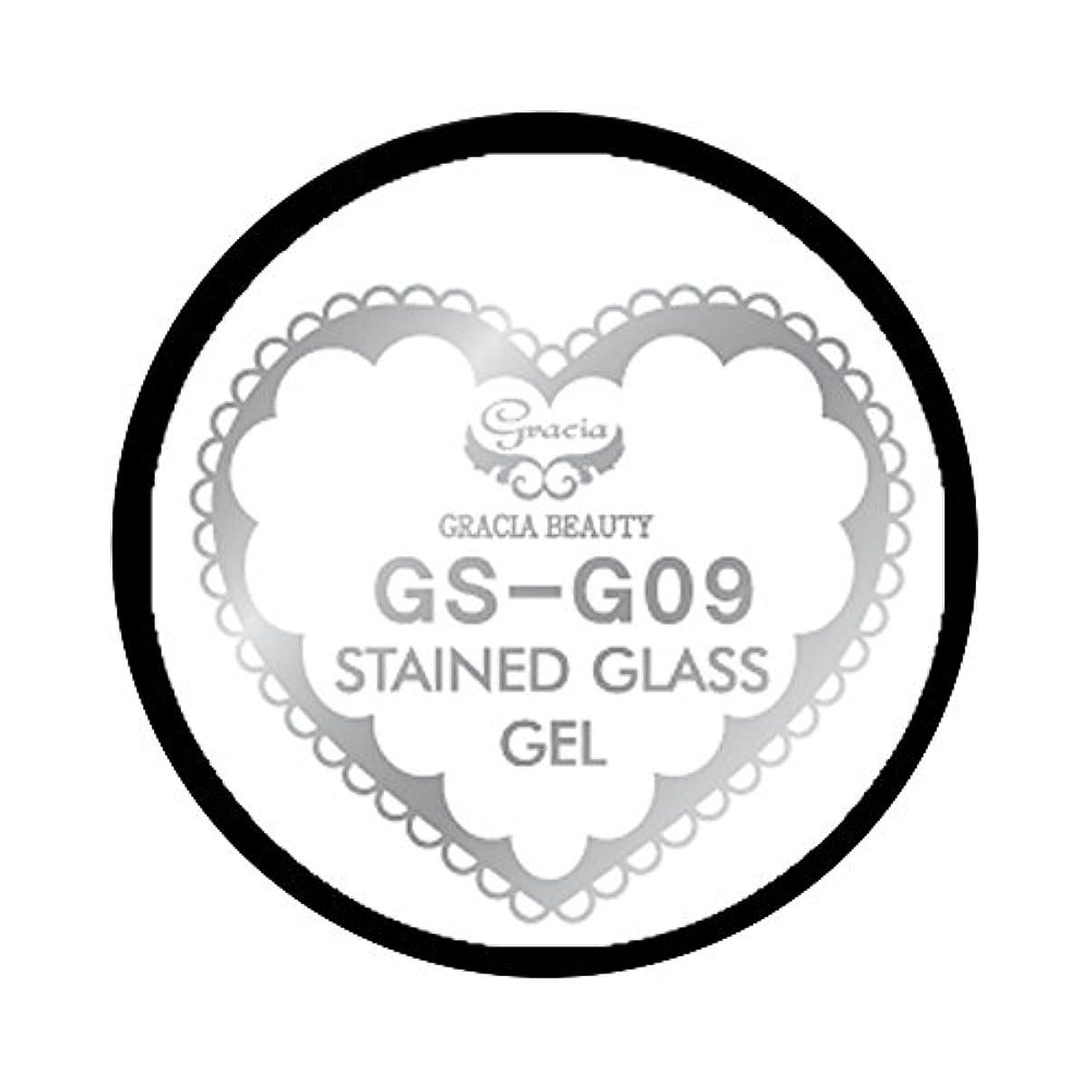 終了しましたヘビー小屋グラシア ジェルネイル ステンドグラスジェル GSM-G09 3g  グリッター UV/LED対応 カラージェル ソークオフジェル ガラスのような透明感