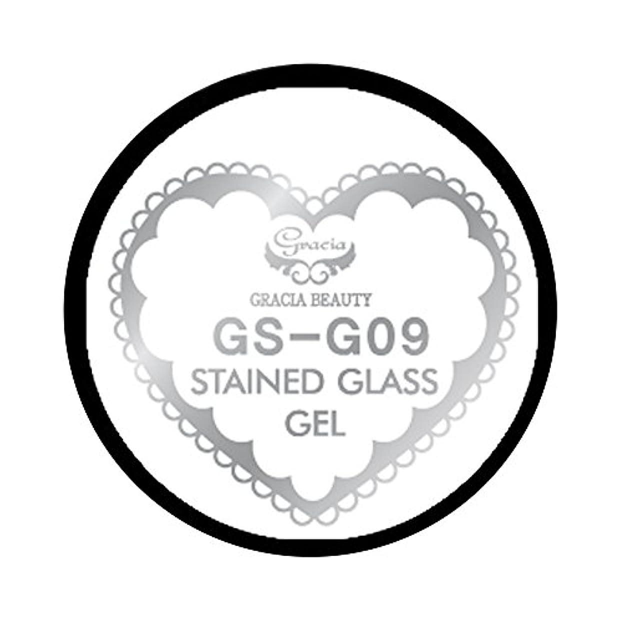 膿瘍ブロッサムクルーズグラシア ジェルネイル ステンドグラスジェル GSM-G09 3g  グリッター UV/LED対応 カラージェル ソークオフジェル ガラスのような透明感