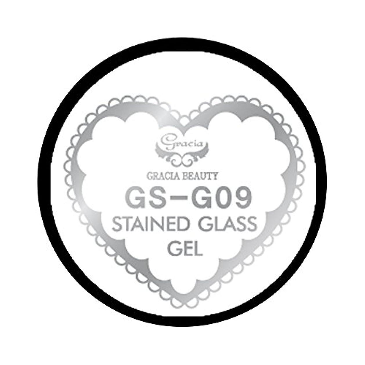 煙吐く盗難グラシア ジェルネイル ステンドグラスジェル GSM-G09 3g  グリッター UV/LED対応 カラージェル ソークオフジェル ガラスのような透明感
