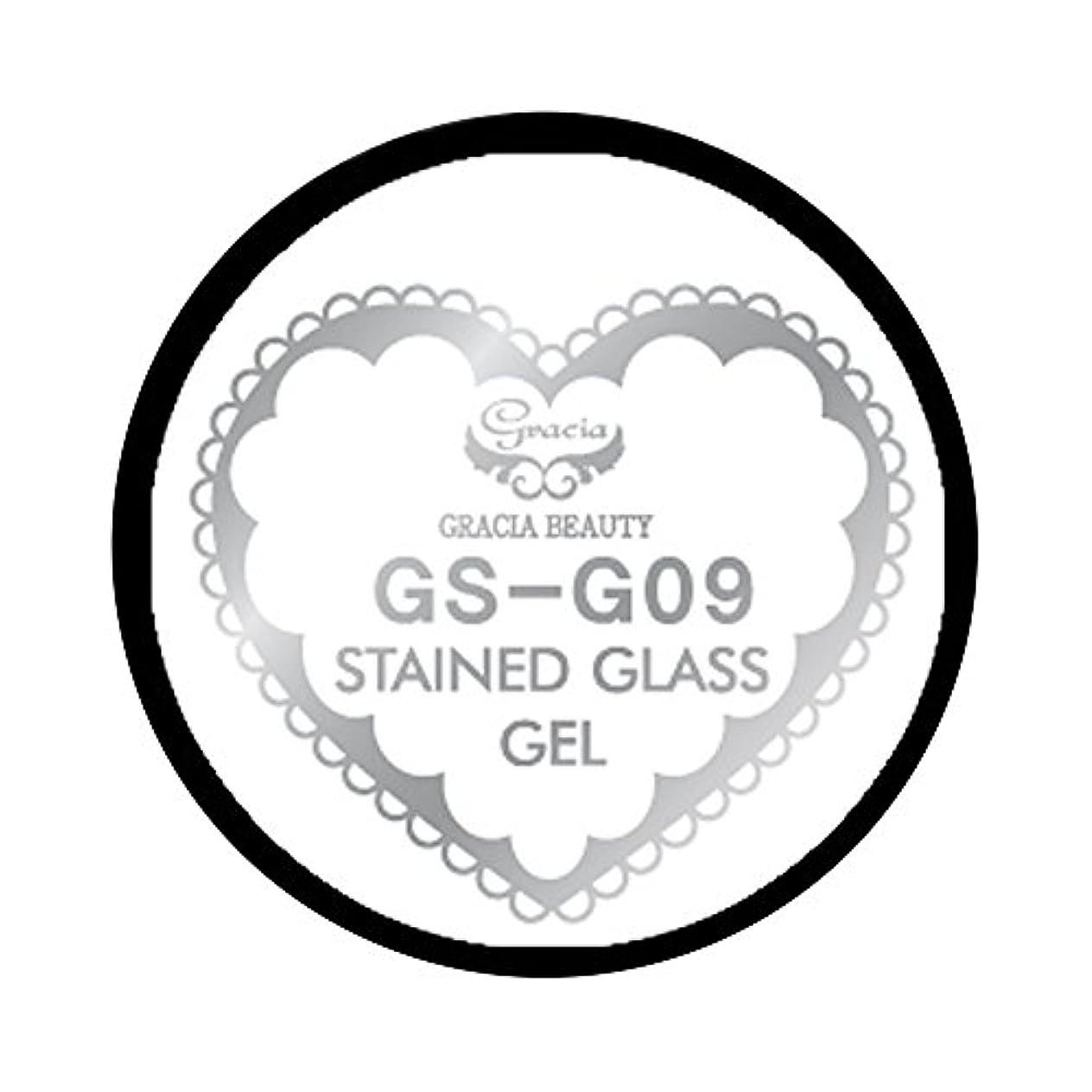 可能性ぬれた最悪グラシア ジェルネイル ステンドグラスジェル GSM-G09 3g  グリッター UV/LED対応 カラージェル ソークオフジェル ガラスのような透明感