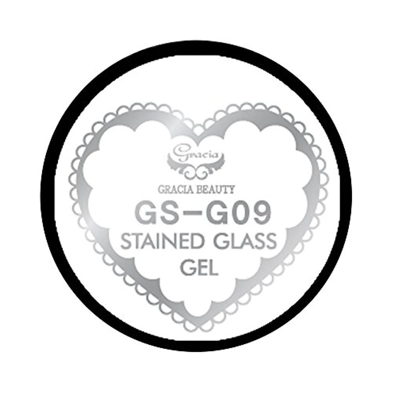 最初ブルゴーニュ含意グラシア ジェルネイル ステンドグラスジェル GSM-G09 3g  グリッター UV/LED対応 カラージェル ソークオフジェル ガラスのような透明感