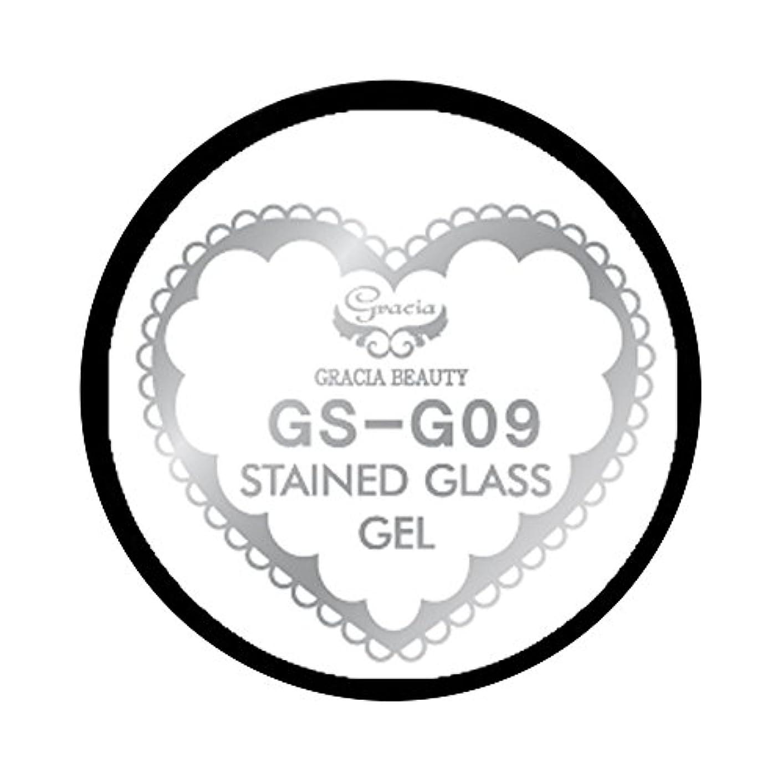 懺悔吹きさらしぐったりグラシア ジェルネイル ステンドグラスジェル GSM-G09 3g  グリッター UV/LED対応 カラージェル ソークオフジェル ガラスのような透明感