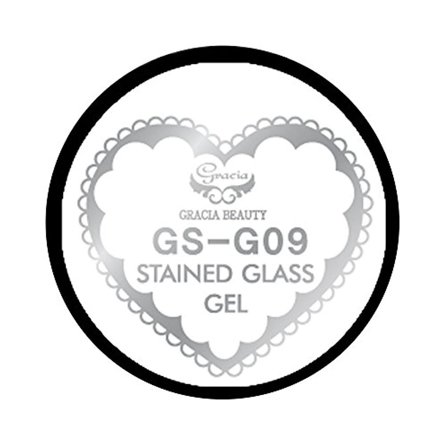書誌デンマーク語すぐにグラシア ジェルネイル ステンドグラスジェル GSM-G09 3g  グリッター UV/LED対応 カラージェル ソークオフジェル ガラスのような透明感
