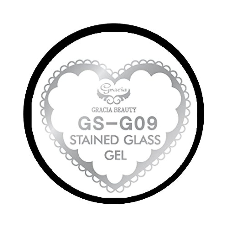 オーラルレビュー持続的グラシア ジェルネイル ステンドグラスジェル GSM-G09 3g  グリッター UV/LED対応 カラージェル ソークオフジェル ガラスのような透明感